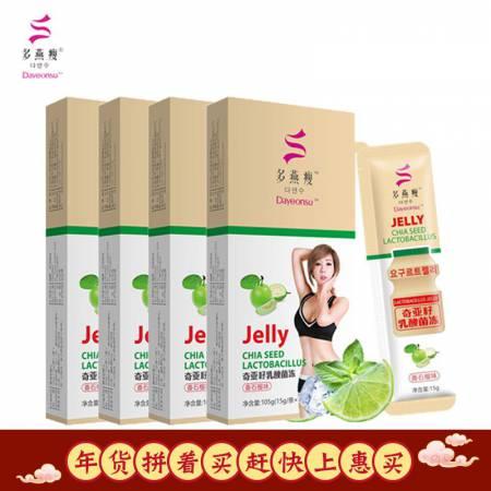 多燕瘦 奇亚籽乳酸菌冻(番石榴味)·4盒