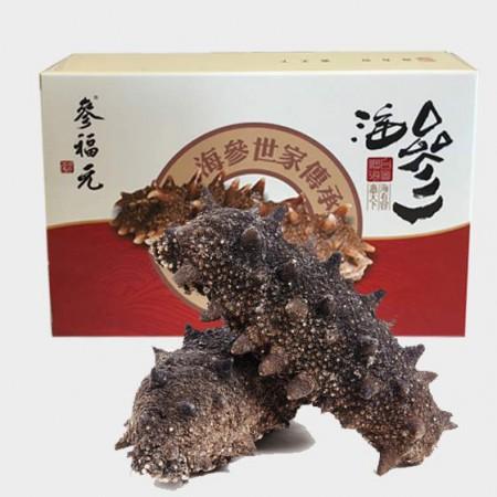 【参福元】淡干海参50克/盒*1盒 肉质饱满紧实,参刺挺拔