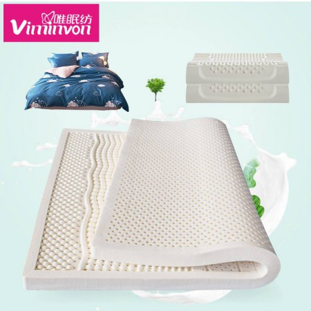 【新品】唯眠纺7.5CM乳胶按摩床垫套组 1.8米(券)