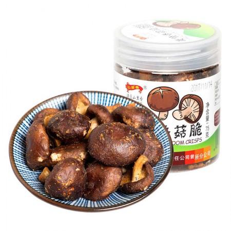 新农生炭烧香菇脆75g5袋(炭烧口味)