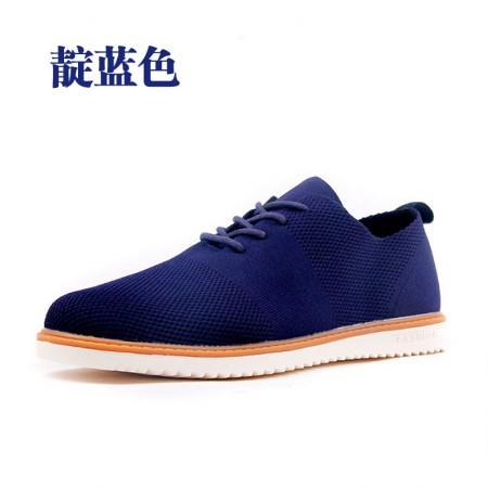 新款男鞋运动休闲透气飞织商务鞋平板针织鞋4024·靛蓝