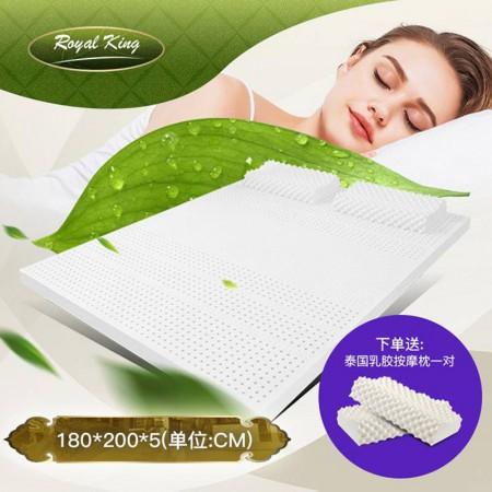 泰国皇家RoyalKing 5公分乳胶床垫1.8M(送乳胶枕2只)