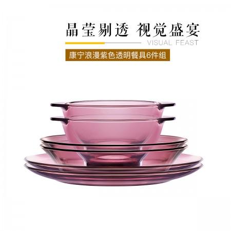美国康宁餐具Corningware紫色耐热玻璃碗碟盘套装微波炉适用 6件套