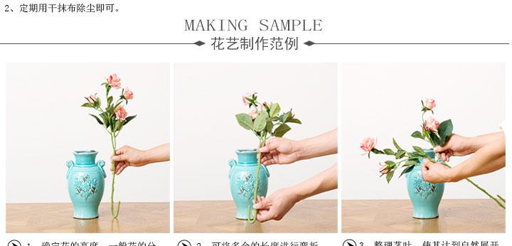 【奇居良品可莉尔裂纹贴花陶瓷花瓶花器花插
