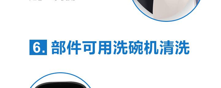 首页 厨房 厨房电器 养生/烹饪锅 飞利浦空气炸锅(电烤炉) 紫色